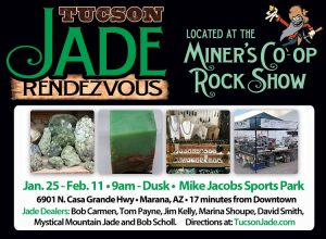Tucson Jade Rendezvous - Nephrite and Jadeite for sale at the Tucson Rock Gem & Mineral shows